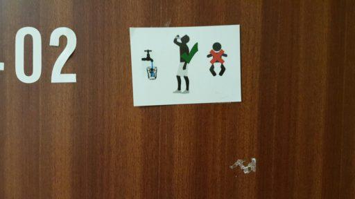 Das Wasser aus den WCs ist nicht für Kinder geeignet